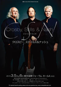 CSN Japan Tour 2015
